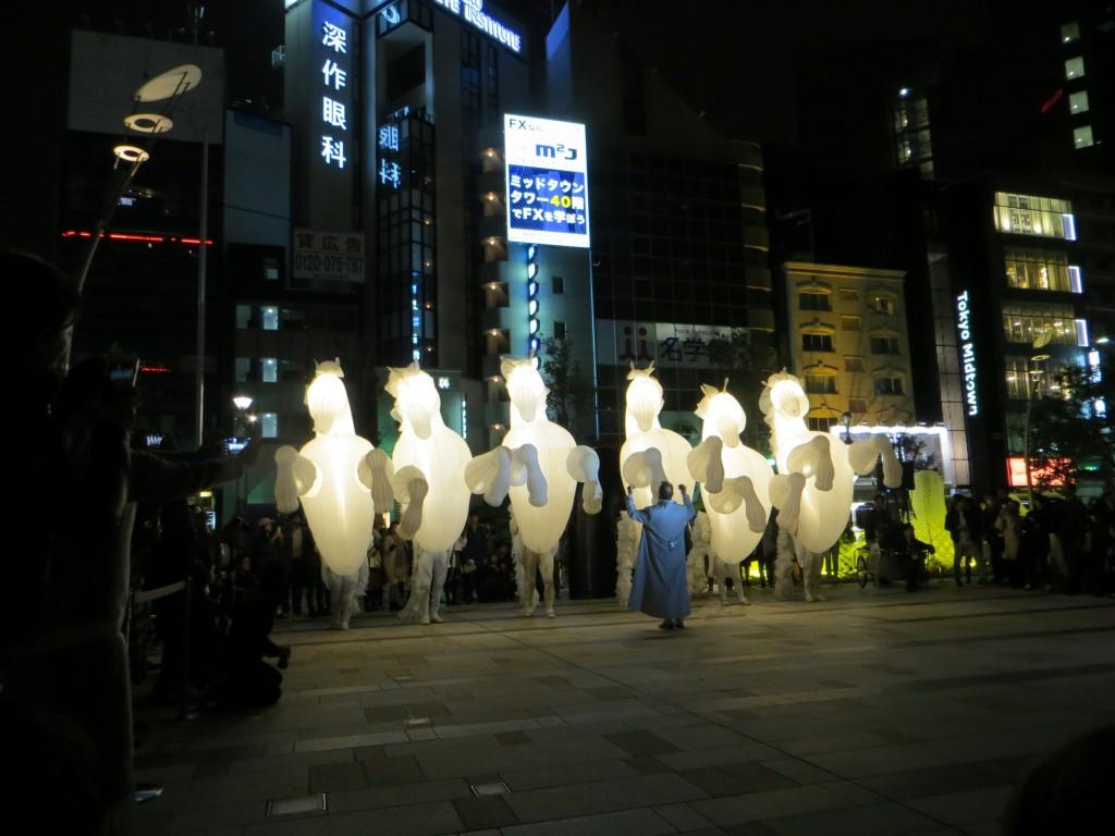 FierS à Cheval Tokyo